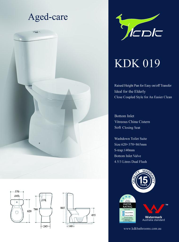 kdk-019-single